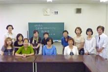 NPO法人たすけあいサポートアイアイ設立総会2010年8月29日