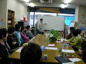 「介護」の学習会